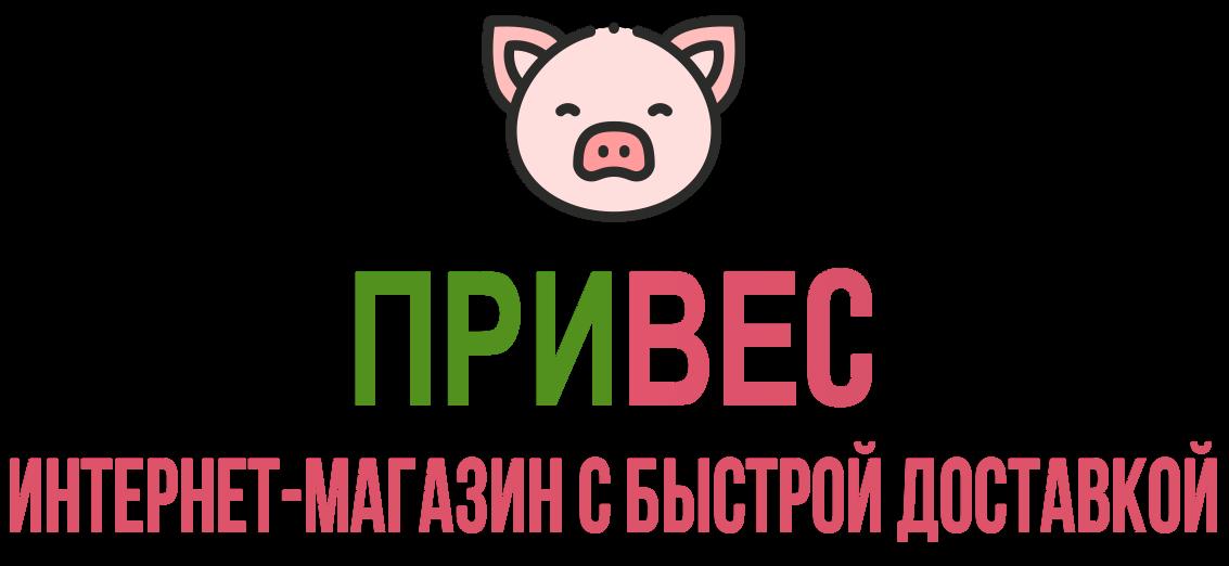 Продажа корма для свиней